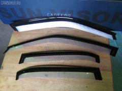 Ветровик Bmw 7-series E38 Фото 2