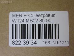 Ветровик Mercedes-benz E-class W124 Фото 3