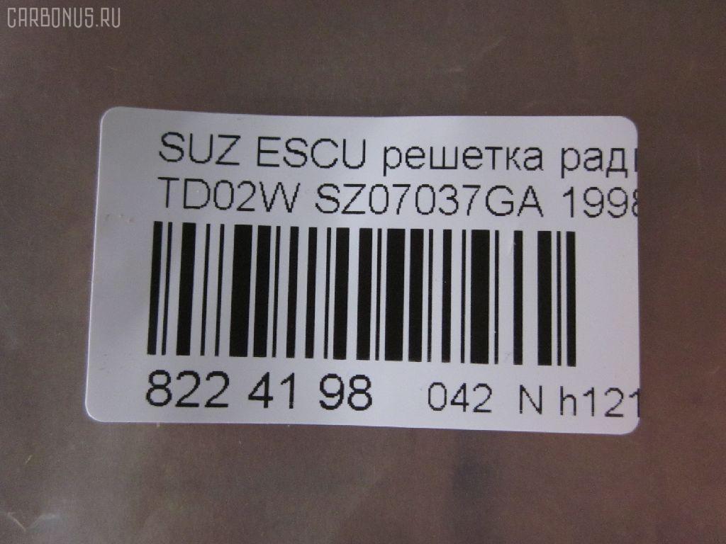 Решетка радиатора SUZUKI ESCUDO TD02W Фото 3