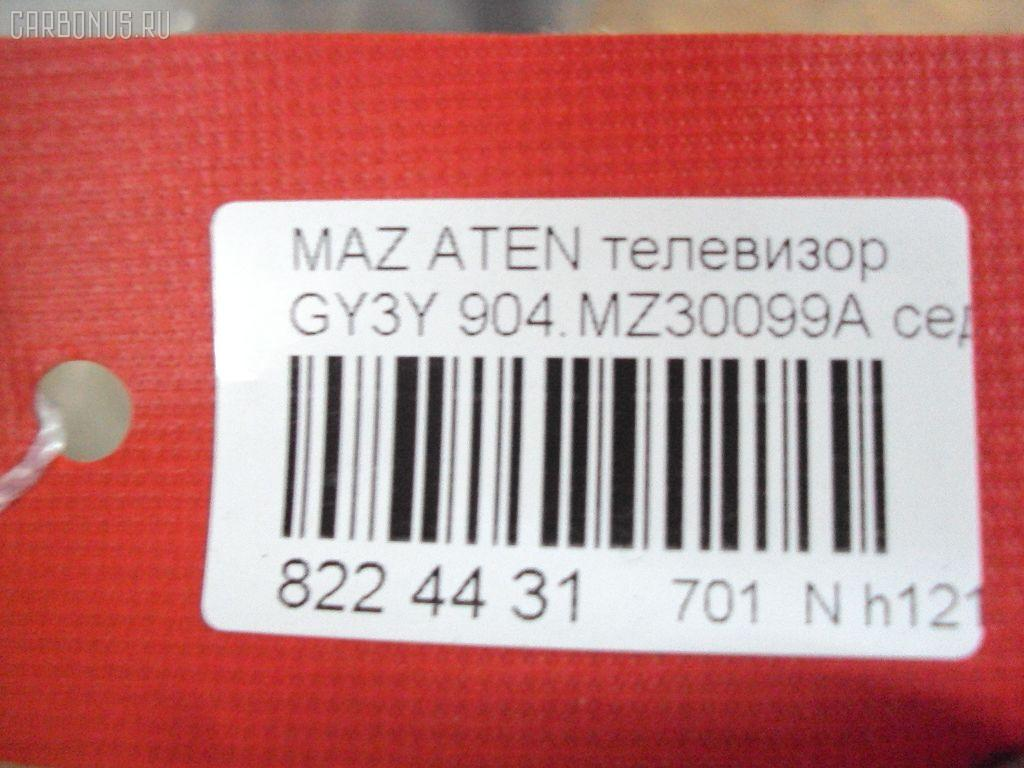 Телевизор MAZDA ATENZA SEDAN GGEP Фото 8