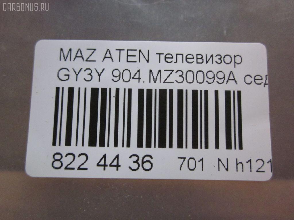 Телевизор MAZDA ATENZA SEDAN GGEP Фото 3