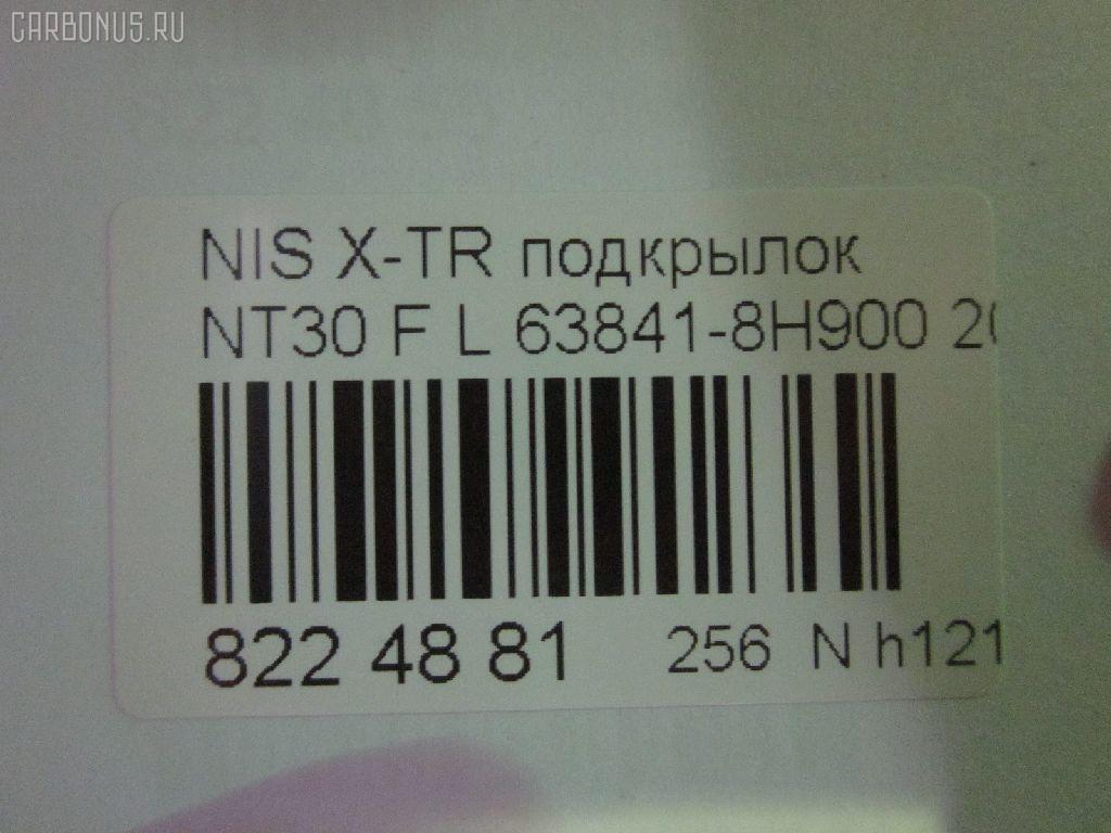 Подкрылок NISSAN X-TRAIL NT30 Фото 3