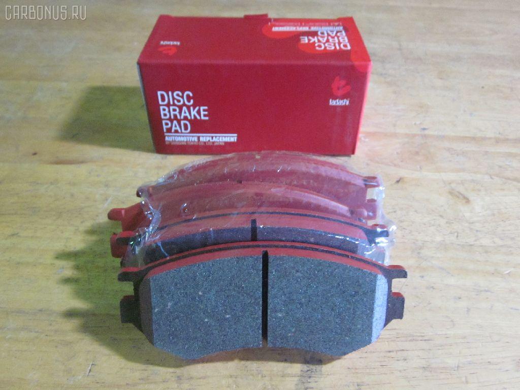 Тормозные колодки Nissan Pulsar HNN15 Фото 1