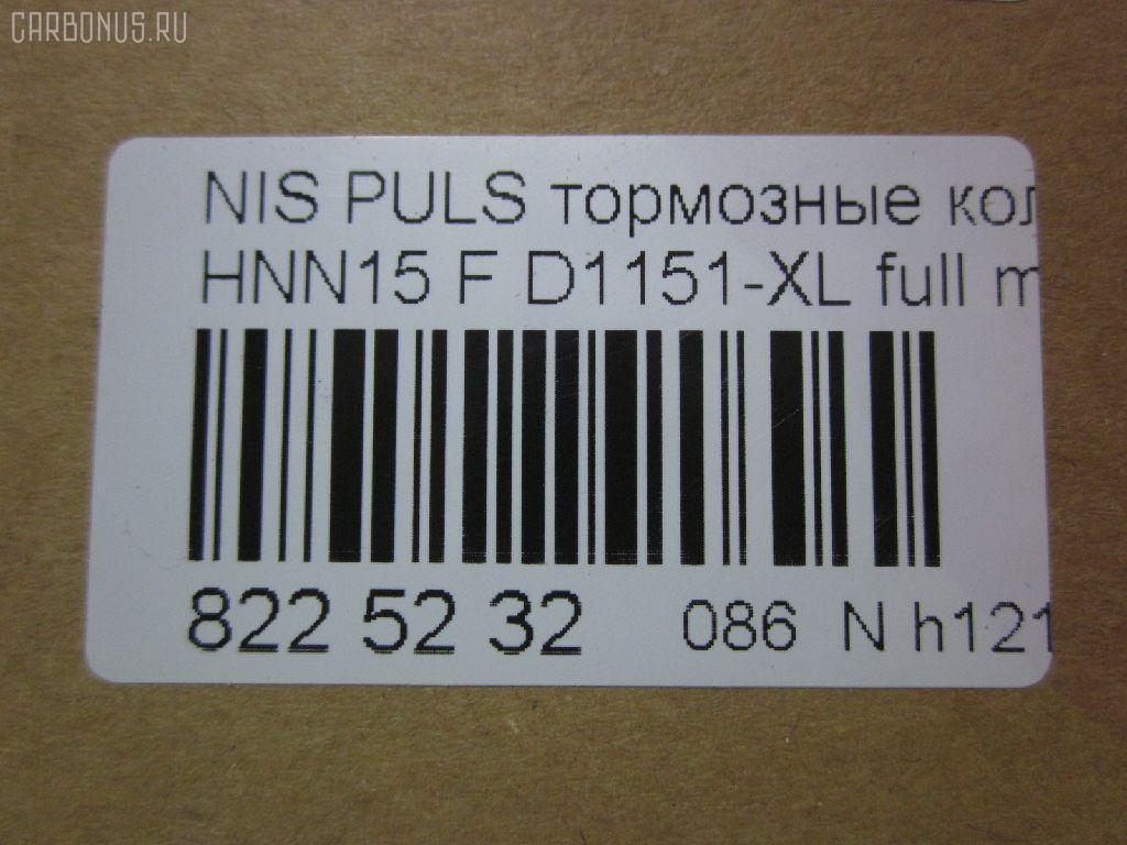 Тормозные колодки NISSAN PULSAR HNN15 Фото 2