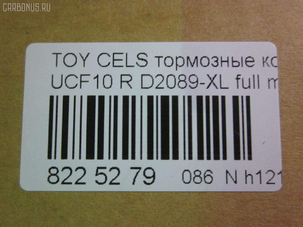 Тормозные колодки TOYOTA CELSIOR UCF10 Фото 2