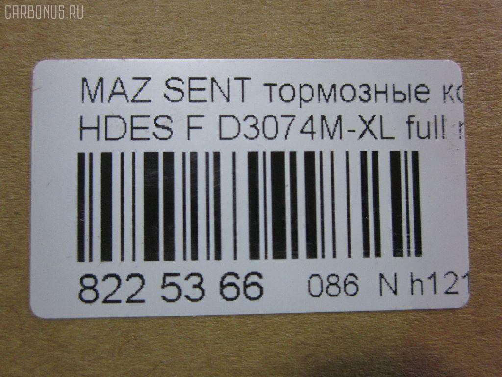 Тормозные колодки MAZDA SENTIA HDES Фото 2