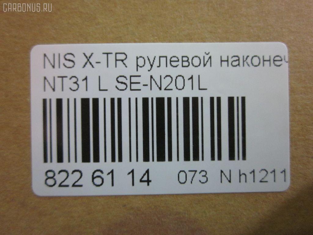Рулевой наконечник NISSAN X-TRAIL NT31 Фото 2