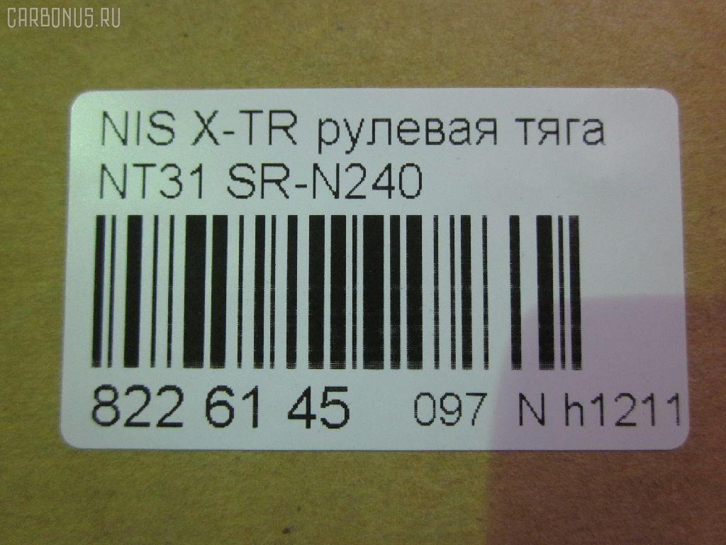 Рулевая тяга NISSAN X-TRAIL NT31 Фото 2
