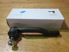Рулевой наконечник SUZUKI ESCUDO TL52W NANO parts NP-073-3699 Правое
