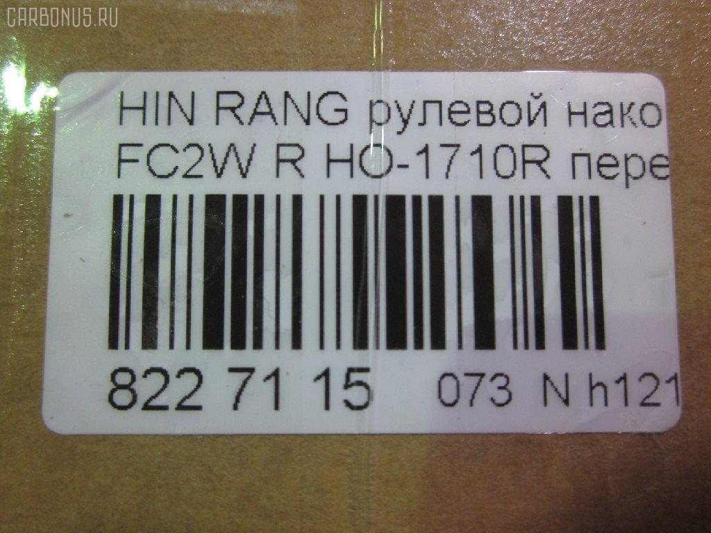 Рулевой наконечник HINO RANGER FC2W Фото 3