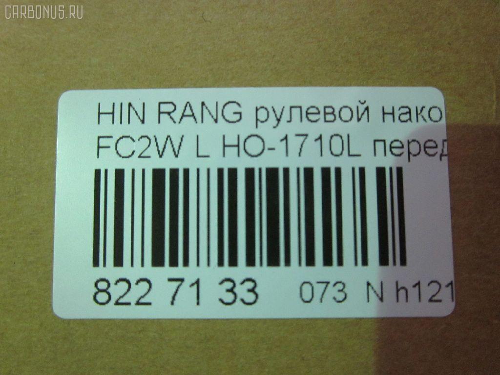 Рулевой наконечник HINO RANGER FC2W Фото 2