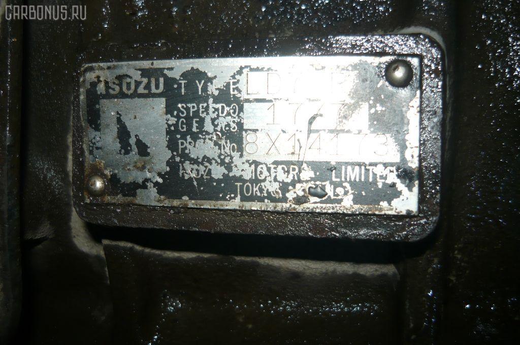 КПП механическая ISUZU FORWARD 6SA1 Фото 5