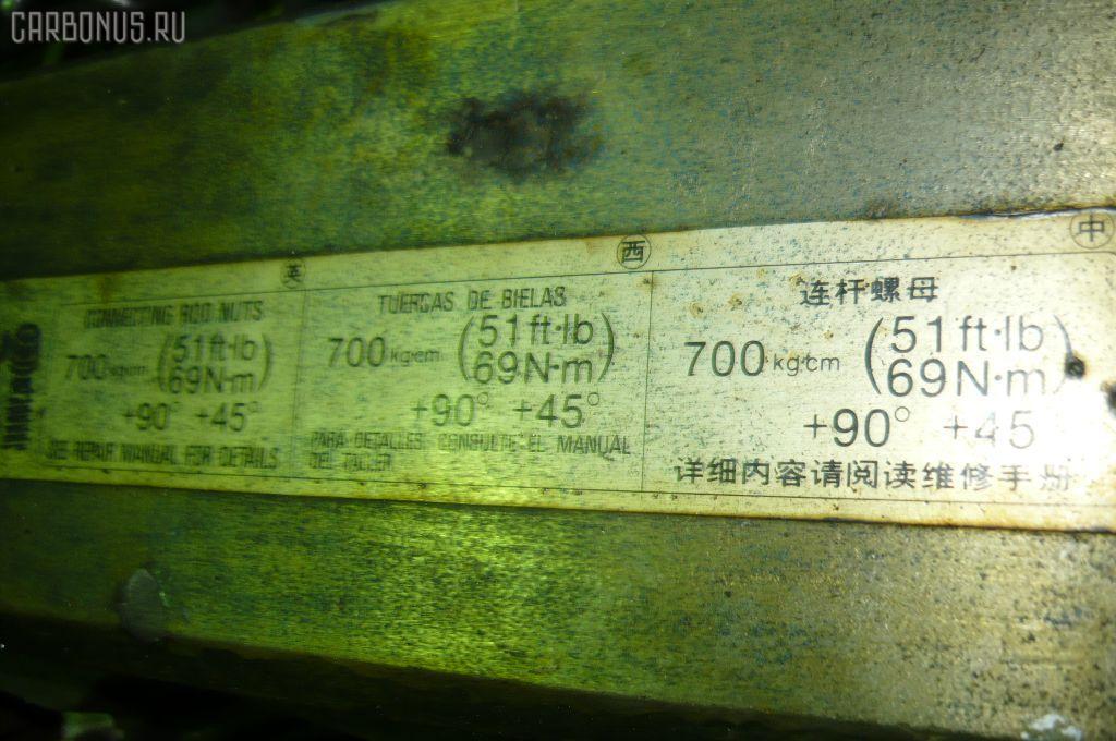 Двигатель HINO RANGER H07C Фото 21