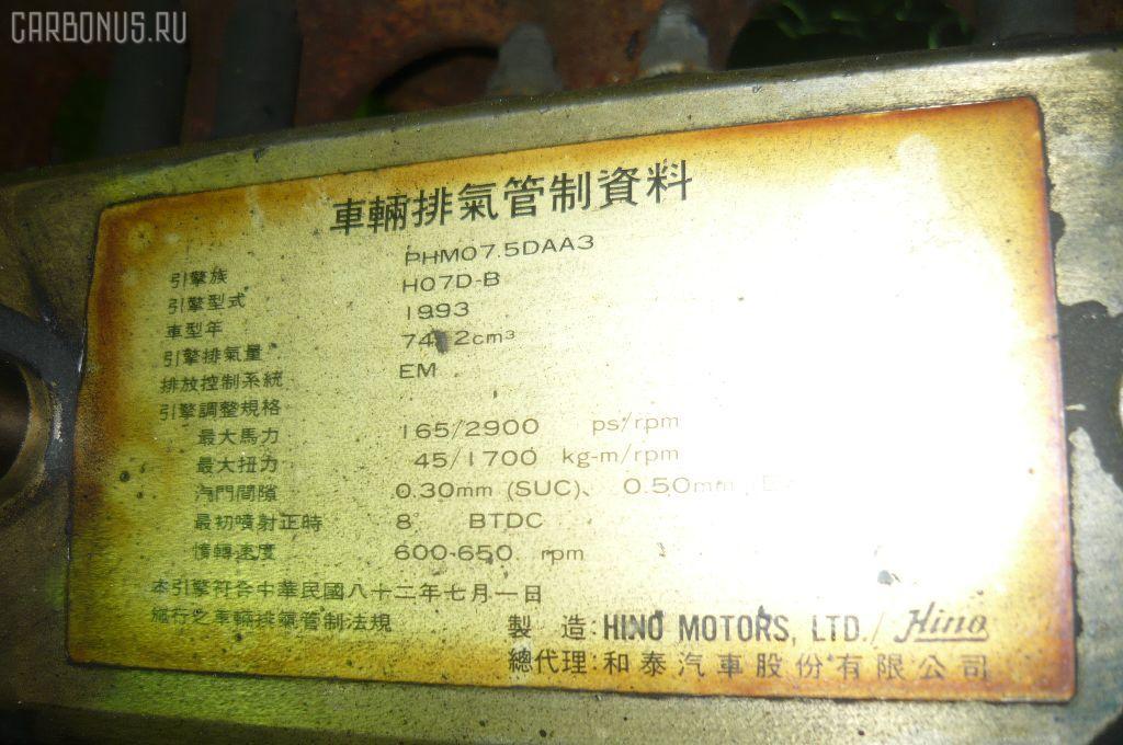 Двигатель HINO RANGER H07C Фото 22