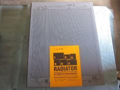 Радиатор ДВС MITSUBISHI OUTLANDER CW6W 6B31 FROBOX FX-036-1179