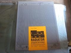 Радиатор ДВС HYUNDAI TUCSON JM Фото 2