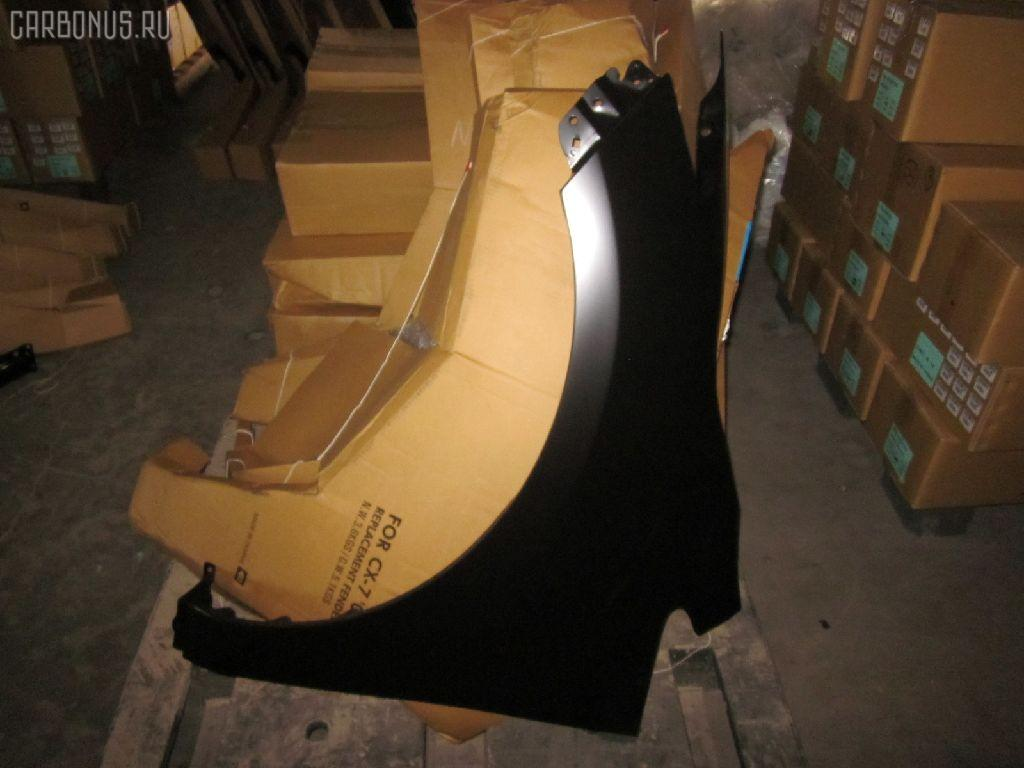 Крыло переднее MAZDA CX-7 ER3P Фото 1