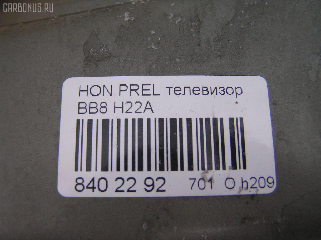 Телевизор HONDA PRELUDE BB8 H22A Фото 2