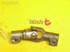 Рулевой карданчик TOYOTA CALDINA AZT241W 1AZ-FSE Фото 1