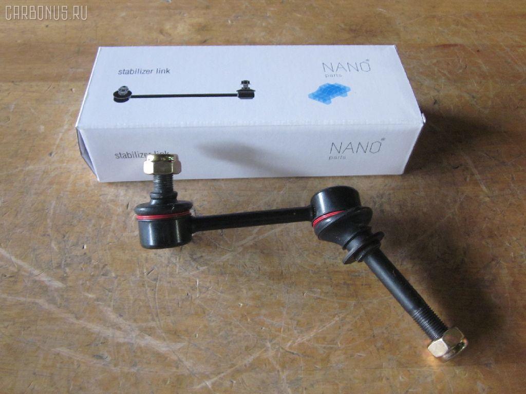 Линк стабилизатора NANO parts NP-174-7524 на Toyota Mark Ii JZX105 Фото 1