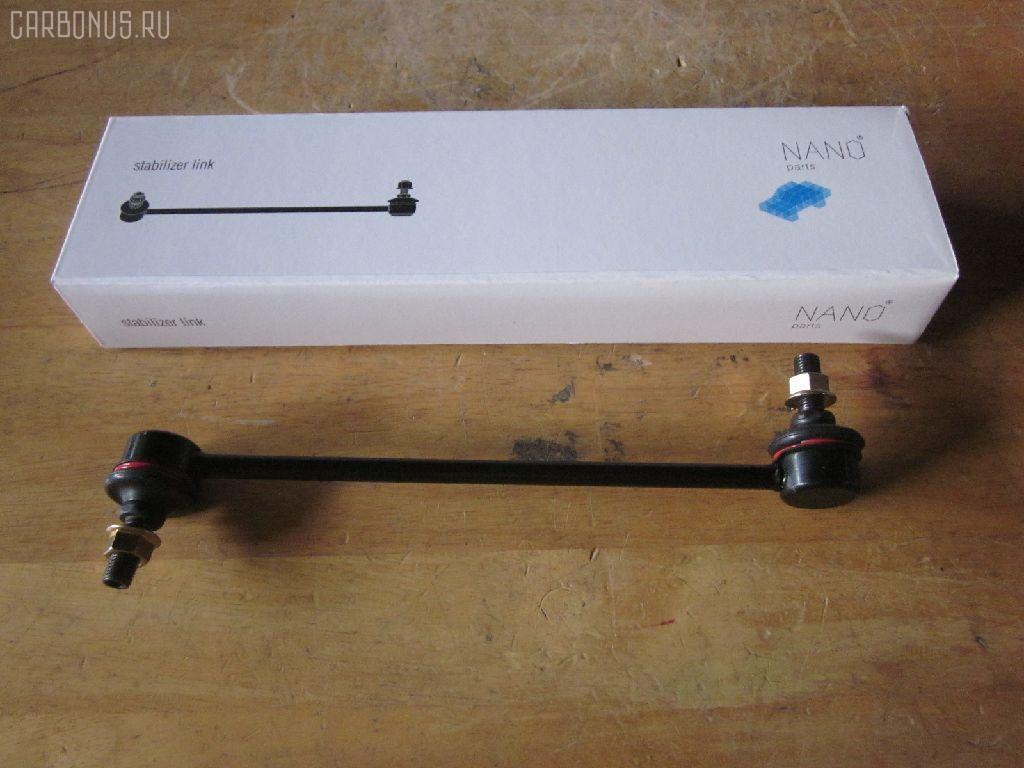 Линк стабилизатора MITSUBISHI CHARIOT GRANDIS N84W Фото 1