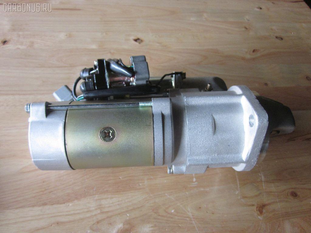 Стартер KOMATSU PC20-3 4D95L Фото 2