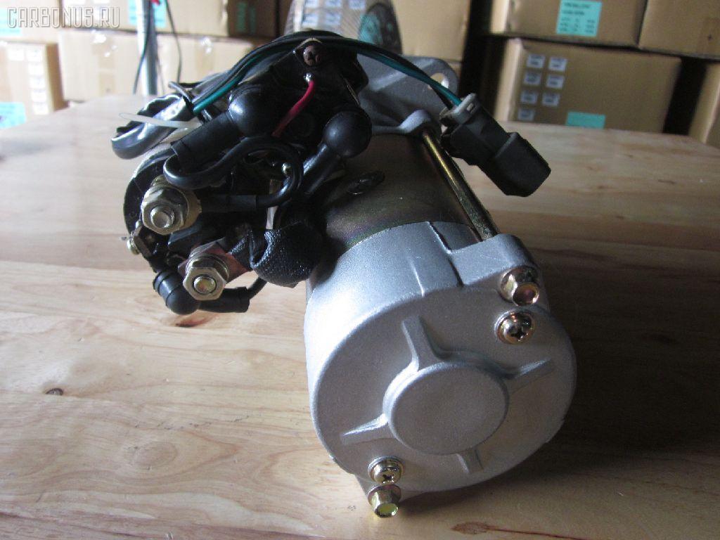 Стартер KOMATSU PC20-5 6D95L Фото 4