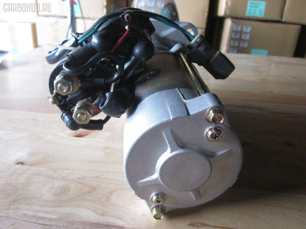 Стартер Komatsu Pc20-5 6D95L Фото 1