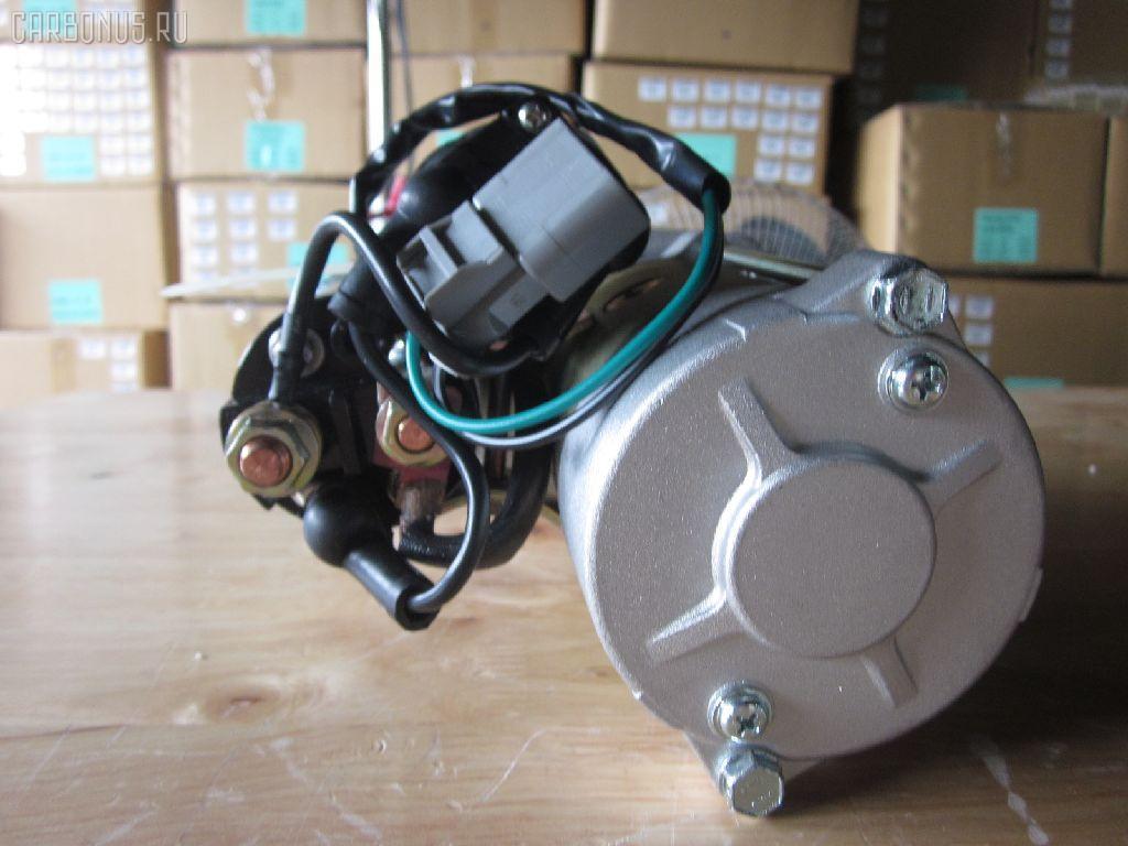 Стартер KOMATSU PC60-3 S4D94 Фото 4