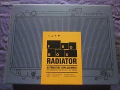 Радиатор ДВС MAZDA RX-8 SE3P 13B Фото 1