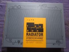 Радиатор кондиционера на Audi A4 8EC FROBOX VAG FX-267-5578