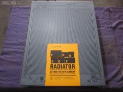 Радиатор кондиционера AUDI A3 8P1 FROBOX VAG FX-267-5718