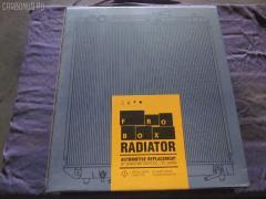 Радиатор кондиционера на Chevrolet Blazer CT34G FROBOX FX-267-9773
