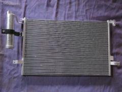 Радиатор кондиционера Chevrolet Lacetti J200 Фото 1