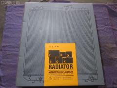 Радиатор кондиционера CHEVROLET LACETTI J200 FROBOX FX-267-3661