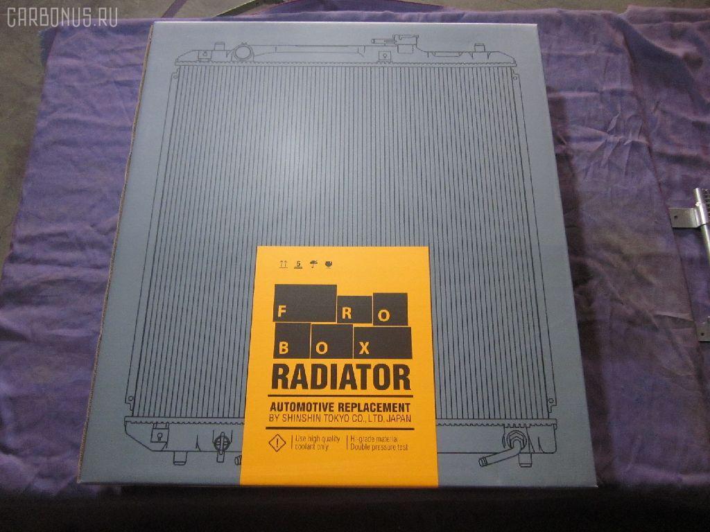 Радиатор кондиционера Chrysler Sebring JS Фото 1