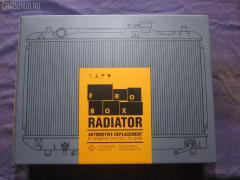Радиатор кондиционера Ford usa Focus i AK Фото 1
