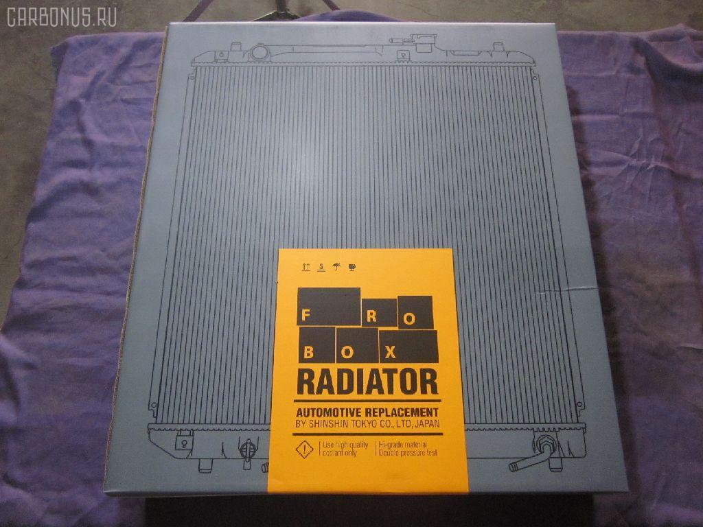 Радиатор кондиционера FROBOX FX-267-5846 на Ford Usa Contour NB Фото 1