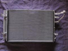 Радиатор кондиционера HYUNDAI ELANTRA HD FROBOX FX-267-9145