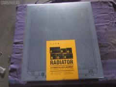 Радиатор кондиционера HYUNDAI SONATA DB Фото 1