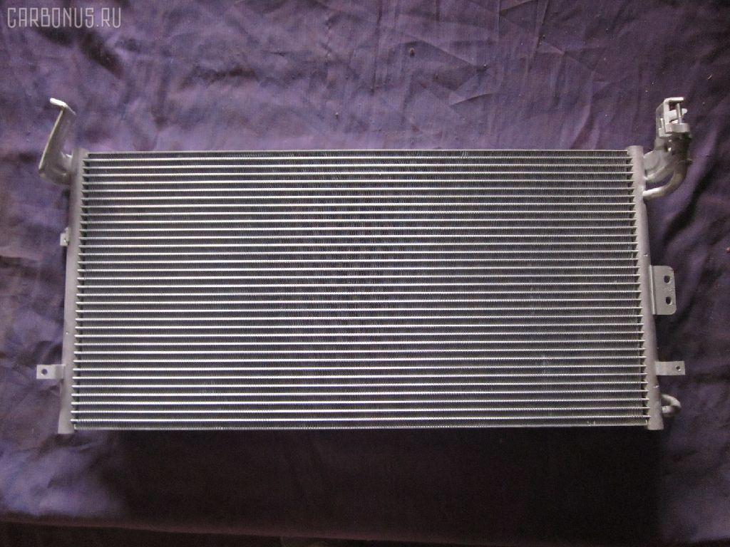 Радиатор кондиционера HYUNDAI SONATA DA Фото 1