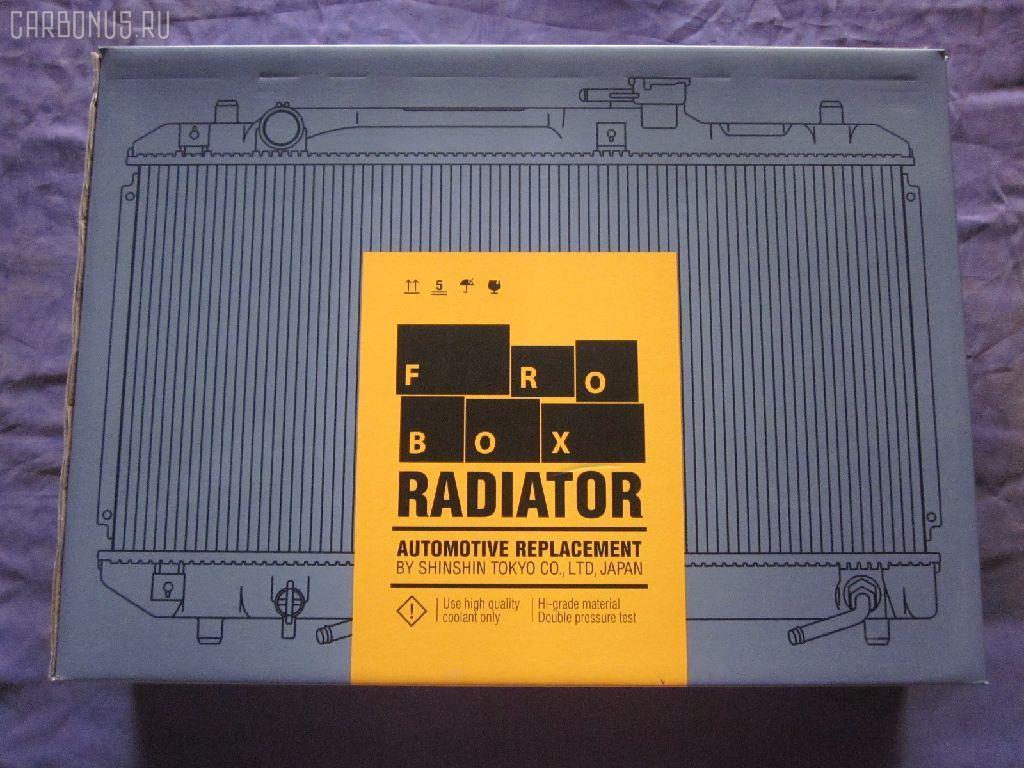 Радиатор кондиционера HYUNDAI SONATA DA Фото 2