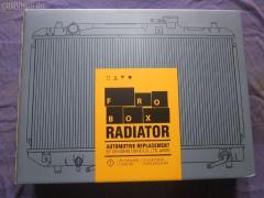 Радиатор кондиционера Kia Spectra CD Фото 2