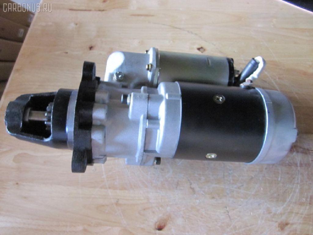 Стартер KOMATSU PC300-5 6D108 Фото 3