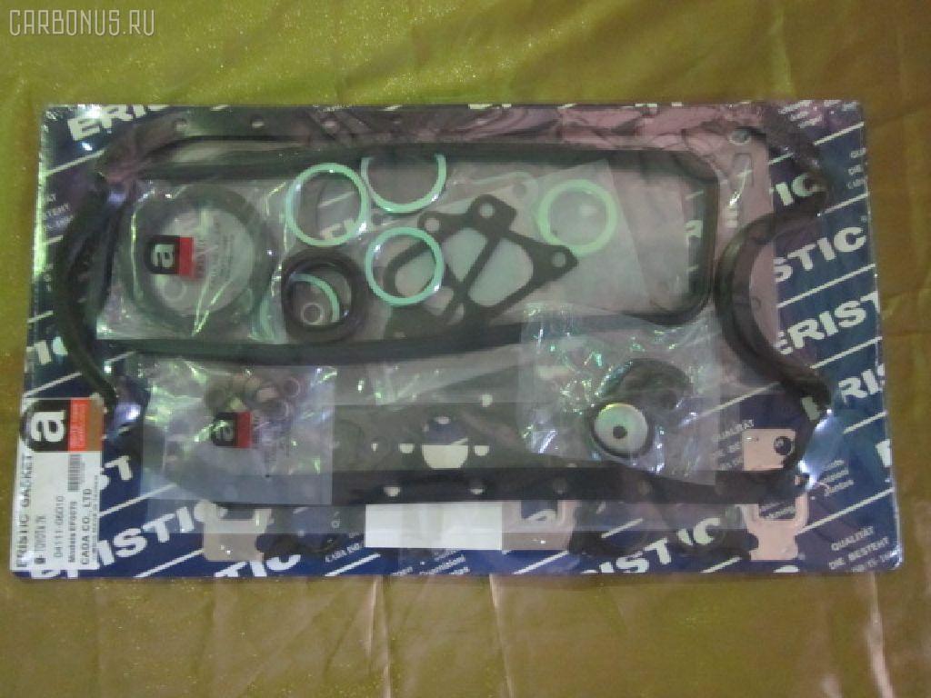 Ремкомплект ДВС Toyota Lite ace KM70 7K Фото 1