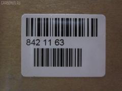 Ремкомплект ДВС Nissan Fg15 H20 Фото 2