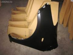 Крыло переднее Toyota Vitz NCP91 Фото 1