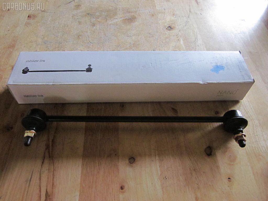 Линк стабилизатора HONDA FIT GE7 Фото 1