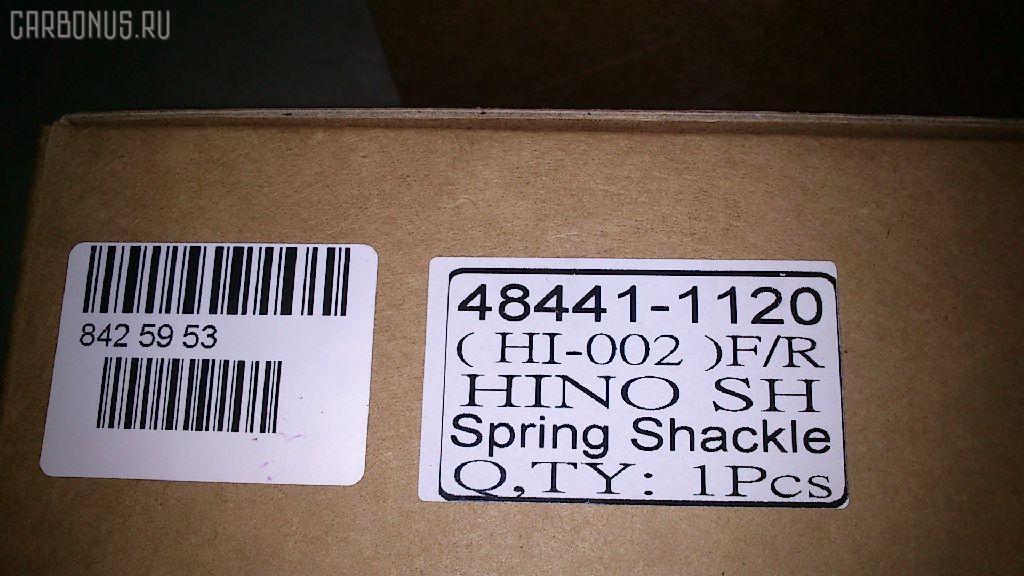 Крепление рессоры HINO TRUCK SH631 Фото 8