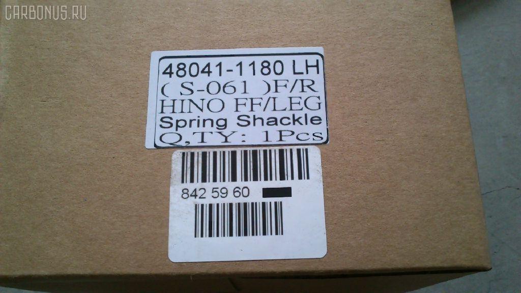 Крепление рессоры HINO RANGER FF Фото 5